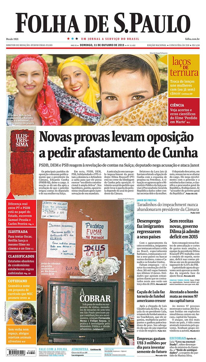 Jornal-Folha-de-Sao-Paulo-11-Outubro-2015-01