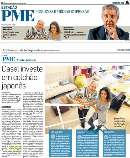 Almofada Zabuton Estado de São Paulo - Novembro 2011 Foto 1